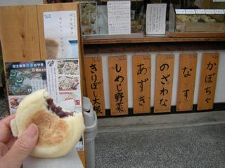 Zenkouji_oyaki_090830