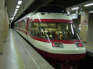 Nagaden080907_1
