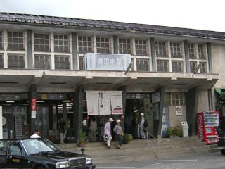 Yudanakaeki_080907