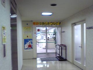 Aoba_kenketu_room_4