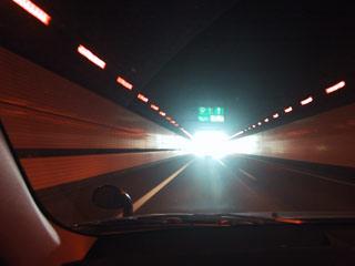 Aqaline_tunnel