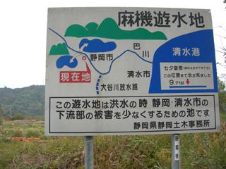 Asabata_koubo200611_3
