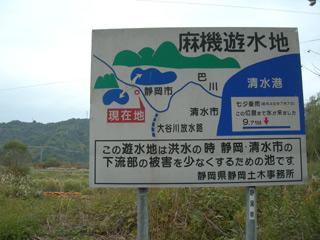Asahata_kanban