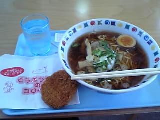 Asahiyama_ramen