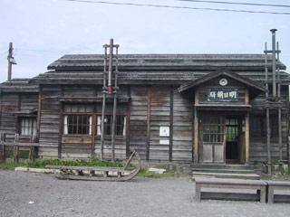 Asimoi_eki1
