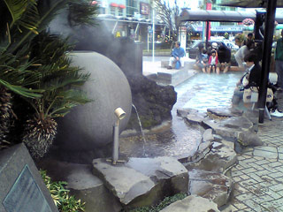 Atami_ekimae_asiyu