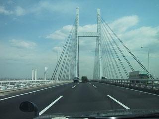 Bey_bridge