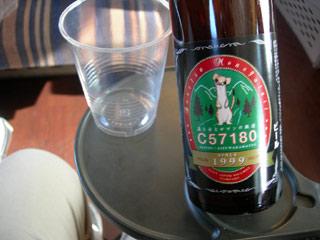 C57180_beer