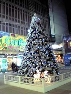 Center200611