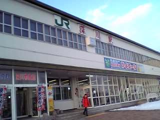 Fukagawaeki