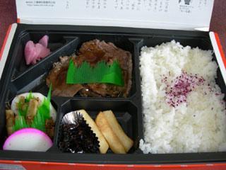 Gyuunikubentou_nakami