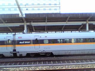 Hikari_rail_star3