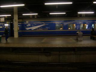 Hokutosei_82