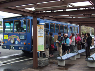 Izukougen_bus