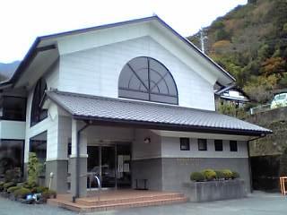 Kadono_no_yu