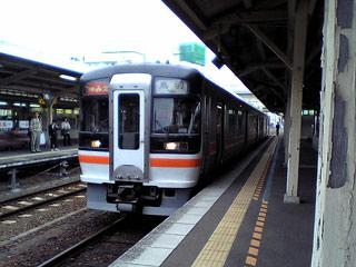 kaisoku_mie