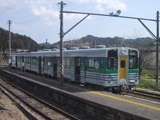 Kazusakameyama_eki