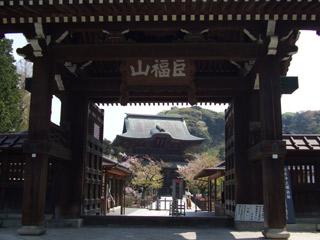 Kenchouji1