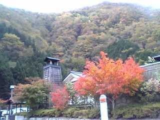 Koganenoyu_2005