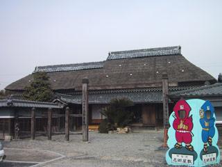Kouga_ninjutuyasiki