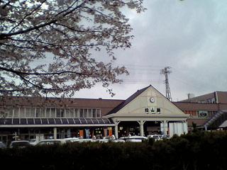 Matuyama_eki