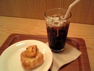 Meal_muji_pai