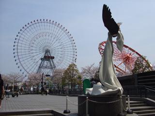 Minatomirai2