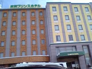 Monbetu_princehotel