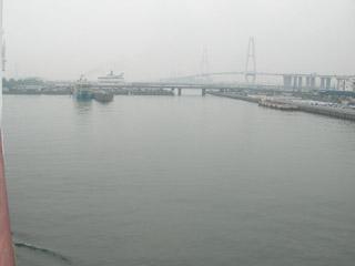 Nagoyakou