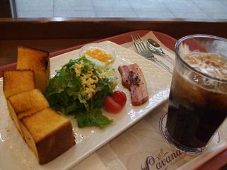 Oofuna_cafe
