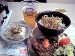 Orange7_restaurant