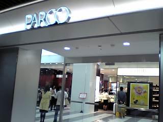 Parco_sizuoka