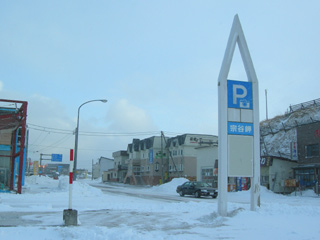 Souyamisaki2
