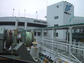 Toba_ferryterminal