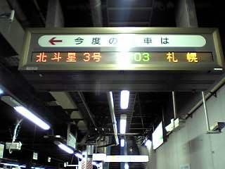 Ueno_annaiban