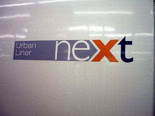 Urbanliner2