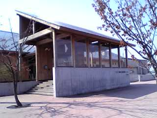 Utonaiko_hogo_center